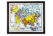 Vintage French School Map, Large