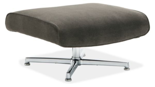 Beau Custom 24w 20d 14h Ottoman with Aluminum Base