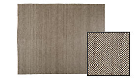 Avani Rug By The Inch