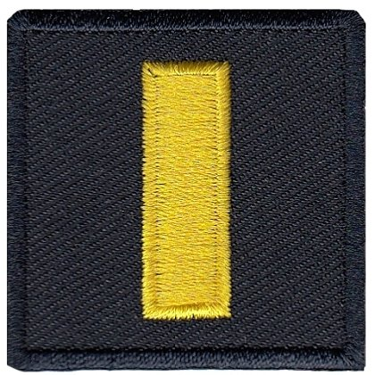 Hero's Pride Embroidered Lieutenant Bar, 1.5