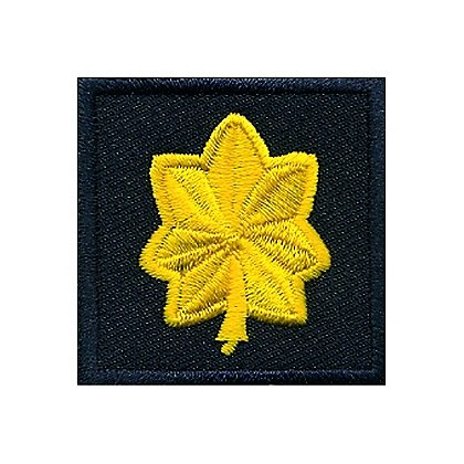 Hero's Pride Embroidered Major Oakleaf Patch, 1-1/2