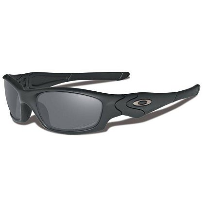 Oakley Standard Issue Polarized Straight Jacket Sunglasses