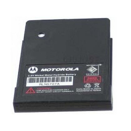 Motorola Nickel Metal Hydride Rechargeable Battery Pack for Minitor V
